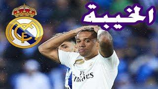 تقرير حصري.. ريال مدريد يتواضع أمام آلافيس ويخيب آمال جماهيره من جديد