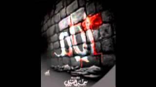 انشودة ايامنا والليالي سمير البشيري البوم ايام