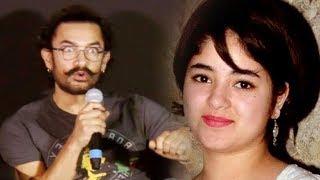 Aamir Parises His Dangal Daughter Zaira Wasim Secret Superstar Song Launch Dangal