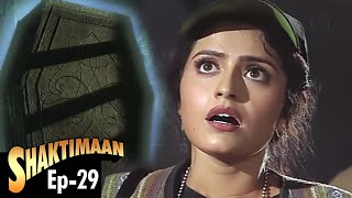 Shaktimaan - Episode 29