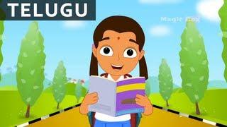 Telugu Basha - Bala Anandam - Telugu Nursery Rhymes/Songs For Kids