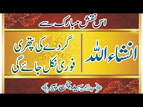 Xxx Mp4 Khurdey Ki Patheri Khatam By Chan Peer 3gp Sex