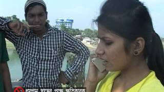 Break Up || Bengali short flim || By Green House Production