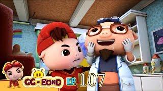 GG Bond - Agent G 《猪猪侠之超星萌宠》EP107《钢齿虎13号》