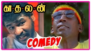 Kadhalan Tamil Movie | Comedy scenes | Prabhu Deva | Nagma | Vadivelu | Manorama | SPB