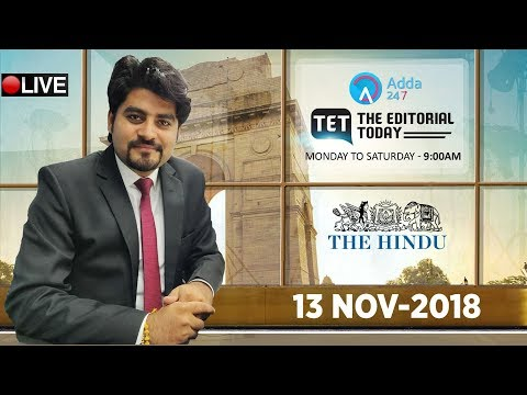 Xxx Mp4 13 November 2018 The Hindu The Editorial Today Editorial Discussion Amp Analysis Vishal Sir 3gp Sex