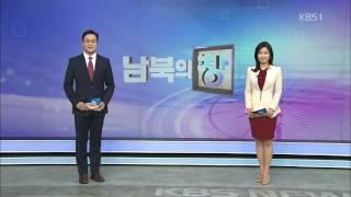 [북한영상] 北 무용 '단숨에'