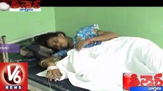 Hijras Turn Angels, Help Pregnant Woman Deliver Baby On Train | Teenmaar News | V6News