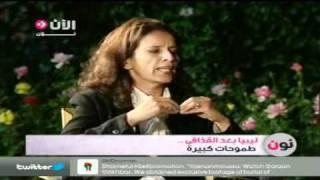 صور حصرية لتجهيز جثة القذافي