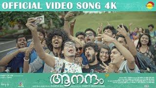Oru Nattil Official Video Song 4K | Film Aanandam | Vineeth Sreenivasan | Malayalam Song