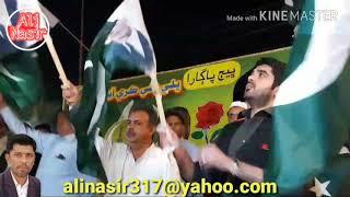 PMLF NEW VIDEO QOMI TARANA