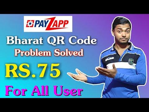 Xxx Mp4 Guaranteed ₹75 Per User PayZapp Bharat QR Code Problem Solve Amp More Offers 3gp Sex