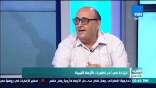 العرب في أسبوع - الفيتوري: المنطقة تعيش مرحلة ما بعد داعش الإرهابي