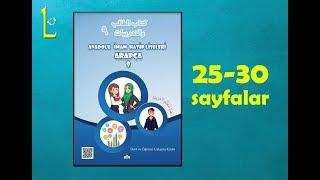 AİHL 9. Sınıf Arapça Ders Kitabı,  25-30. sayfalar - Haydi Arapça Öğrenelim