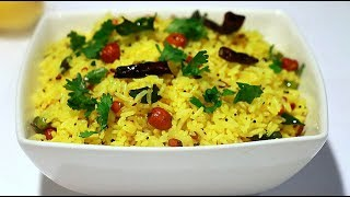 5 Minutes Easy Lemon Rice..Beginner's cooking With Mia Kitchen EP06