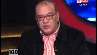 100 سؤال - صلاح عبدلله فى حلقة جريئة مع راغدة شلهوب وماذا قال عن باسم يوسف و حزنه على مبارك !