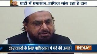 Hafiz Saeed Raising Funds to Be Used against India on Bakra Eid