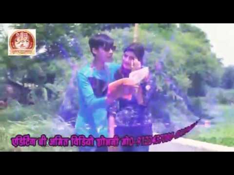 Xxx Mp4 Chori Ge Padhai Chi Khagaria Me Song By Bansidhar 3gp Sex