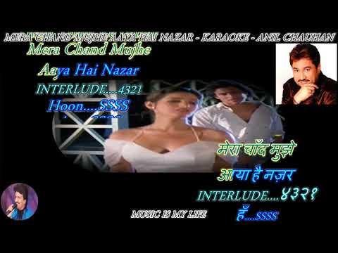 Xxx Mp4 Mera Chand Mujhe Aaya Hai Nazar Karaoke With Scrolling Lyrics Eng हिंदी 3gp Sex