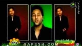 Shahyad, Shohreh, Helen, Shahram - Eid Omadeh (Tapesh.Com)