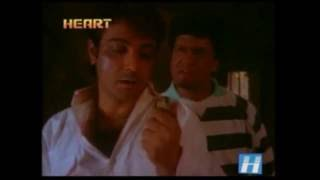 Bengali movie Bidroho 1997