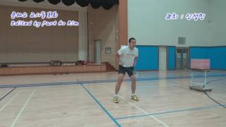 badminton lesson jump smashing  sin sungmin