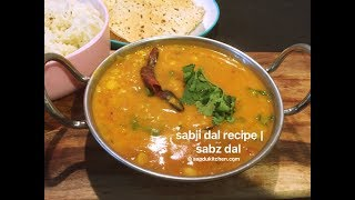 sabji dal recipe | mixed vegetable dal recipe | sabji diye dal recipe | sabzi dal