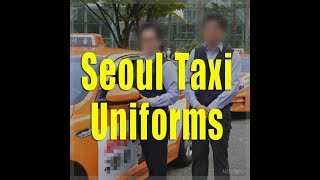 Seoul taxi drivers have new uniforms: why?
