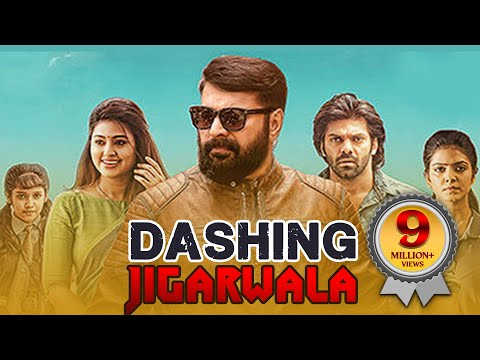 Download Dashing Jigarwala - South Indian Movies Dubbed In Hindi Full Movie 2017 New | Mammootty, Arya, Sneha