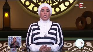 قلوب عامرة - خير الكلام.. فضل مصر في الكتاب والسنة