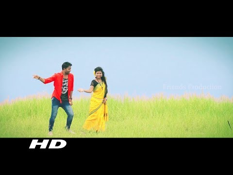 Xxx Mp4 New Santali Album Trailer 2017 Kulkutu Kulkutu Title Song 1080p HD Friends Production Balasore 3gp Sex