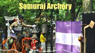 Yabusame - Japanese Mounted Archery in Samurai Armor Okunitama Shrine, Fuchu  流鏑馬