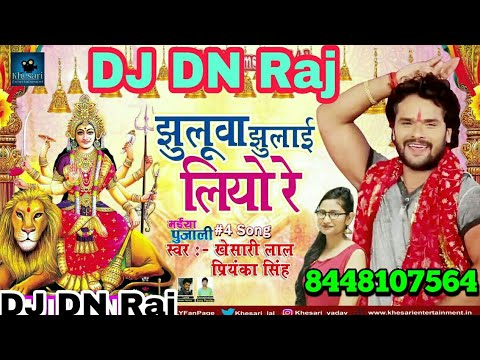 Xxx Mp4 New Bhojpuri Devi Geet 2018 भोजपुरी देवी गीत खेसारीलाल नया भक्ति गीत 2018 Dj DN Raj 3gp Sex