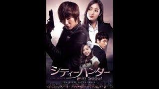 City Hunter In Mizo Eps 1 [Korean]