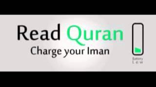 قرآن كريم / سورة البقرة  للشيخ خالد الجليل