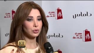 ET بالعربي – نانسي عجرم في مهرجان دبي للتسوق