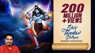 Shiv Tandav Stotram|शिवतांडव स्तोत्रम | Shiva Stotra | Shankar Mahadevan | Times Music Spiritual