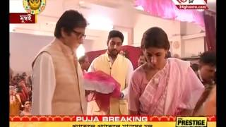 Amitabh Bachchan and family celebrate Durga Puja