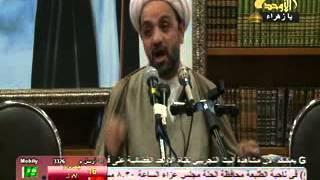 دروس عقائدية :ما الحقيقة الشيخ حسين المطوع