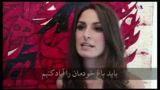 Interview VOA at Galerie Nicolas Flamel (20 Iranian artists)