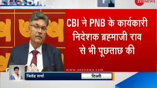 PNB fraud: CBI questions PNB