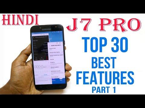 Xxx Mp4 Samsung Galaxy J7 Pro Tips And Tricks Part 1 Top 30 Best Features Of Galaxy J7 Pro Hindi 3gp Sex