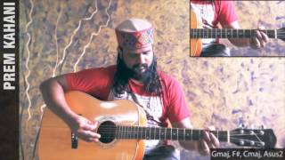 Prem Kahani:  Acoustic guitar lesson by Roney Maben (AYE KHUDA ALBUM) - Joshua Generation