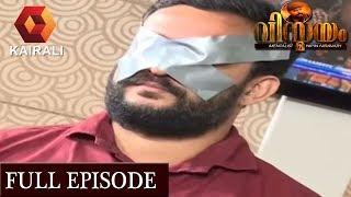 Vismayam : The Mentalist Show By Nipin Niravath | 19th May 2018 | Full Episode