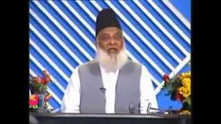 Karbala Ki Haqeeqat 2 / 6 By Dr. Israr Ahmed
