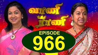 Vaani Rani - Episode 966 01/06/2016