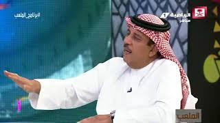 عبدالعزيز الهدلق - النصر دفع 27 مليون ريال للاعب نايف هزازي والمقابل 6 أهداف ! #برنامج_الملعب