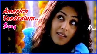Santosh Subramaniam Tamil Movie - America Yendralum Song Video | Jayam Ravi | Genelia D'Souza | DSP