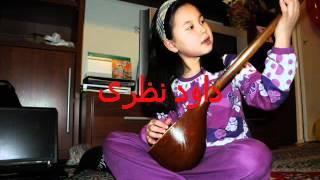 Dawood Nazari 2