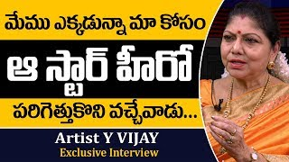 Senior Actress Y VIJAYA about Telugu Star Hero | Artist Y Vijaya Latest Interview | Mr Venkat TV